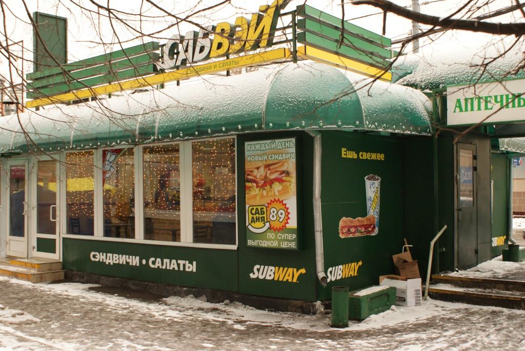 Les chaînes de restauration rapide s'installent à la vitesse de l'éclair en sol russe.