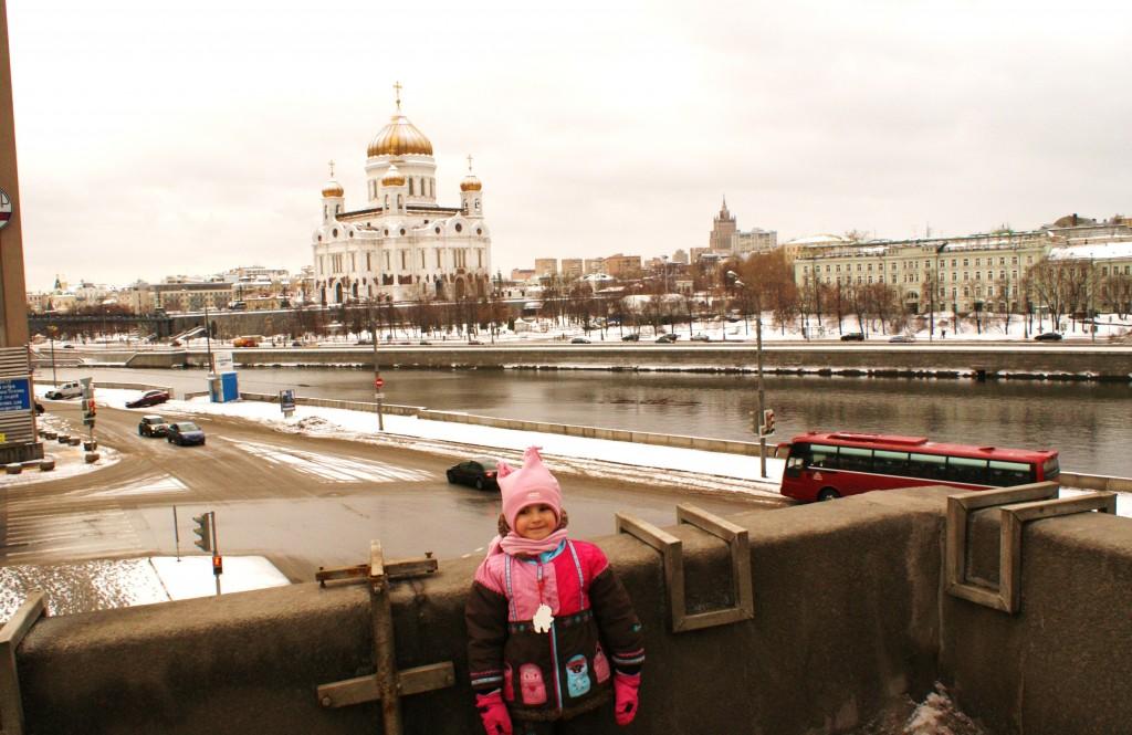 rivière moskova