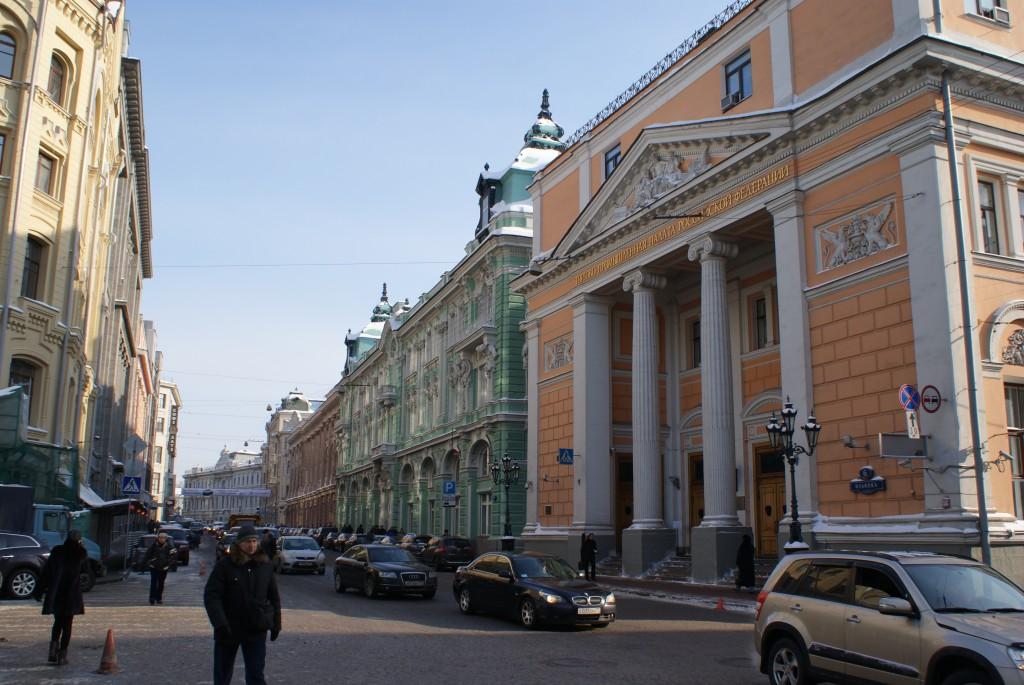 Une rue typique de Moscou