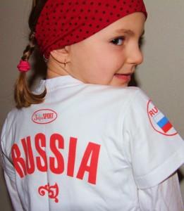 Les couleurs de la Russie !