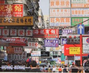 L'ambiance de Hong Kong