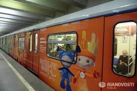 Un wagon du métro de Moscou aux couleurs des Jeux Olympiques de SOTCHI 2014