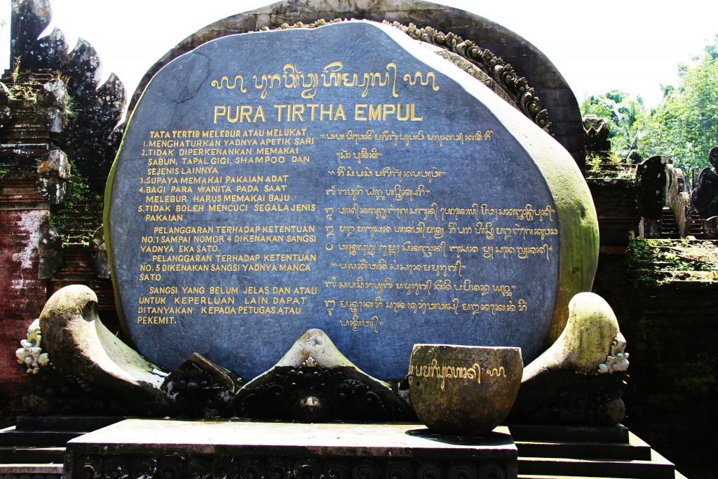 Le temple de Pura Empul, à Tampaksiring, Bali est un incontournable lors de votre séjour.
